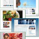 【制作実績】ブログパックα サンプルデザイン