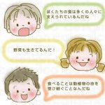 【サンプル】イラスト<ポップ系>子供の顔