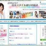 【制作実績】アイコンシャス吉川ちひろオフィシャルブログ(アメブロ)デザインカスタマイズ