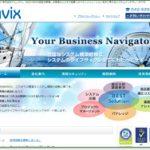 【制作実績】東京・立川市 株式会社ナビックス Webサイトリニューアル
