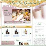 【制作実績】40代50代女性向け会員サイト「スパークリングジェネレーション 」Webサイト
