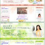 【制作実績】アートセラピスト・葬祭カウンセラー小林寛子さま2つのオフィシャルブログ(アメブロ)デザインカスタマイズ