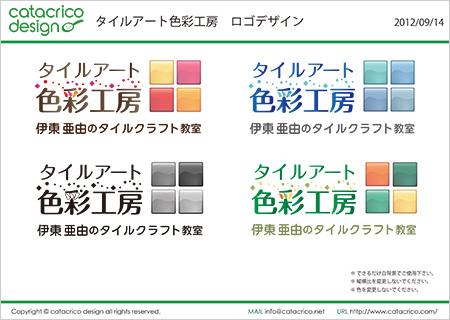 タイルアート色彩工房ロゴ
