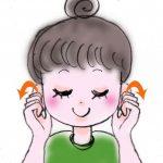 【制作実績】東京・府中の冷え性改善専門エステサロン プシュケ様さとう式リンパケア初級講座用テキスト内説明イラスト